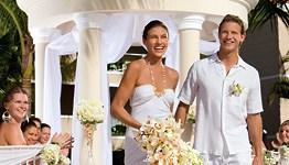 mejdinarodni svatbi i ceremonii